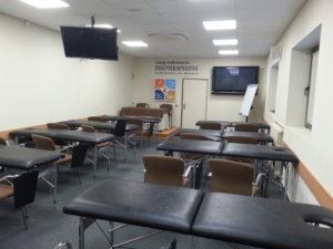 Aula del Colegio Profesional de Fisioterapeutas de la Comunidad de Madrid