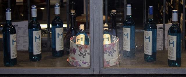 Escaparate con vino azul | Variaciónxxi